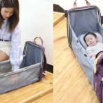 Een rugtas en babybedje in één: het bestaat